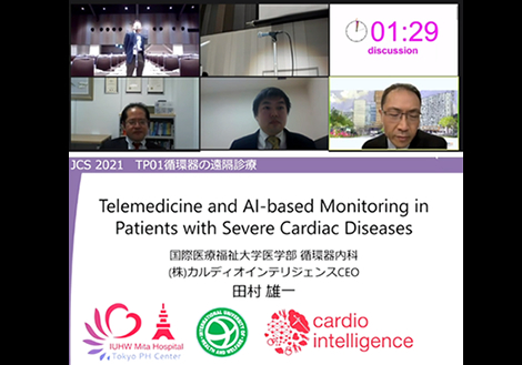 当社CEO田村と医師の谷口が日本循環器学会学術集会で発表しました