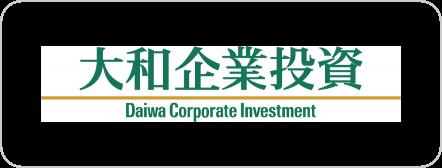 大和企業投資株式会社